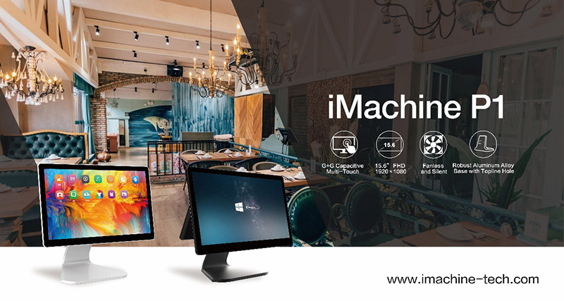 Imachine Shines 2020 EuroShop